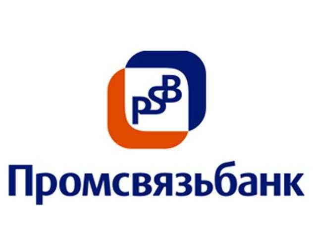 PromSvyazBank Logo